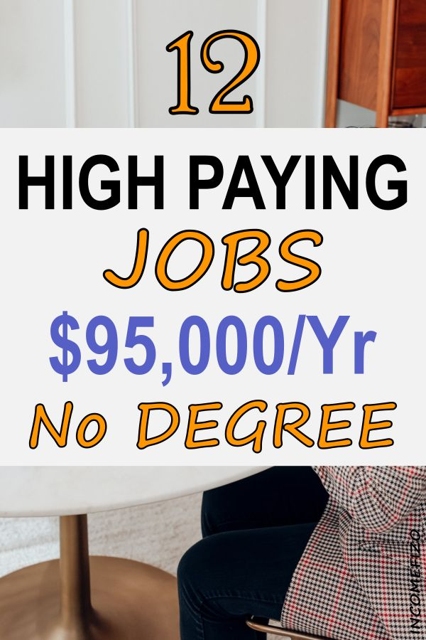 jobs that do not require a degree